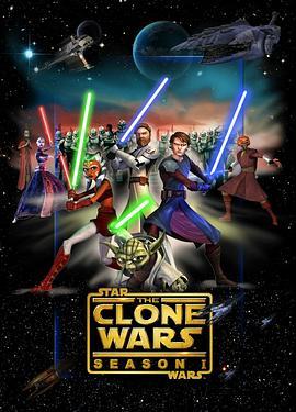 星球大战:克隆人战争第一季