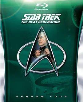 星际旅行:下一代 第四季