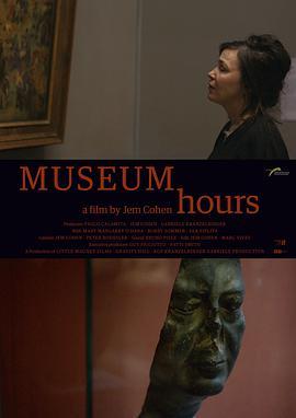 博物馆时光