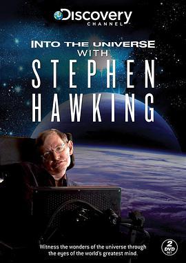 光棍节吧 与霍金一起了解宇宙