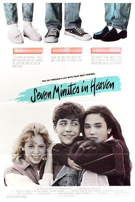 天堂七分钟1985