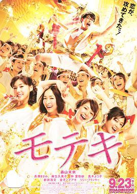 桃花期2011